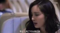 《怦然心动》杨幂李易峰合作默契演技爆表