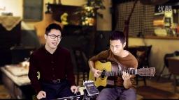 吉他弹唱吉他教学入门《红豆》爵士版 本期搭档—潘天翔 李迹  酷音乐器