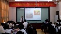 《快速打造可持续的组织执行力》-袁军讲师-精益管理与绩效改进教练