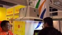 视频: 上海牌友与上海雀立方联合出品最高性价比麻将机空气净化器棋牌室空气净化器烟消云散