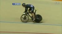 视频: ★世界最强场地自行车——2014年世锦赛决战★