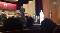 中央音乐学院校庆75周年歌剧 《拉美莫尔的露琪亚》学生组十二