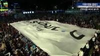 首尔新品牌精彩现场视频
