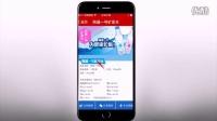 视频: 百货手机客服端演示视频(苹果)