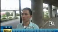 视频: 北京德胜门中医院技术怎么样