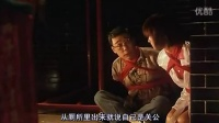 梁朝伟电影-超时空要爱 国语(主演:梁朝伟、李绮虹)_标清