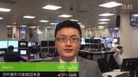 ETX Capital 未来一周