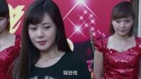 恋上黑天使 26