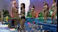 lwltlmh闽南语歌曲泳装版爱拼才会赢