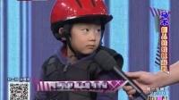 迷你马可爱十足 不以大小论英雄 北京客 2015 马术能从娃娃抓起吗 151106 17岁少女骑马英姿飒爽