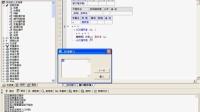 教你如何零基础制作小软件4