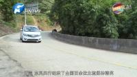 全能家用7座MPV 东风风行S500