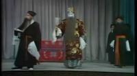京剧  琼林宴(问樵闹府 打棍出箱)  周正荣