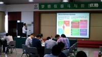 《从目标管理到组织绩效突破》-袁军讲师-精益管理与绩效改进教练
