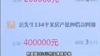 被媒体大肆宣传的P2P理财平台蔬泽创投诈骗投资人1.26亿,已经跑路!!
