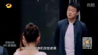 《一年级·大学季》佟大为被女学生质疑:不配当老师