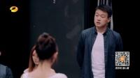 佟大为被女学生质疑:不配当老师 151107 一年级·大学季