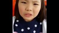女童自拍短片 嫌男友娘炮发分手宣言_高清