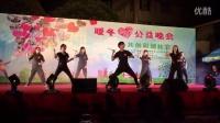 """2015""""暖冬""""公益活动双节棍表演"""