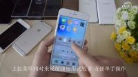 苹果6s 功能演示 iPhone6s plus超级说明书