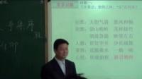 2014年全国一师一优课高中语文必修2《兰亭集序》教学视频,江西省