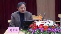 《声音的变化》精彩点评,刘晋斌,杭州市小学科学优质课评比活动视频