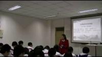 2014年全国一师一优课高中语文必修2《赤壁赋》教学视频,北京市