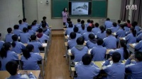 2014年全国一师一优课高中语文必修3《登高》教学视频(甘肃省)