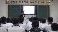 2014年全国一师一优课高中语文必修2《我有一个梦想》教学视频,安徽省