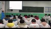 2014年全国一师一优课高中语文必修2《游褒禅山记》教学视频,河北省
