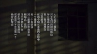 第六十四夜:神义论(三)