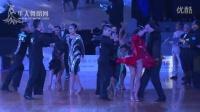2015年CEFA全国国际标准舞锦标赛职业组L半决赛恰恰【VIP】郑皓斓 杨卉