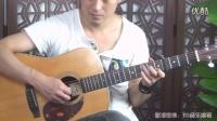 昨天的你的现在的未来-易烊千玺-吉他弹唱版示范讲解_高清