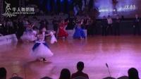 2015年CEFA全国国际标准舞锦标赛16岁以下院校A组S复赛1狐步