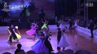 2015年CEFA全国国际标准舞锦标赛16岁以下院校A组S预赛探戈1