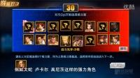 《拳皇98终极之战OL》-pvp模式介绍