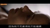 4分钟看完2015电影《起死回生》 109