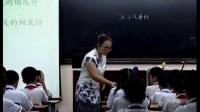 2015年海口市语文优质课评比《小儿垂钓》教学视频,张余娟