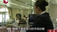 2015陆家嘴现金管理论坛宣传片