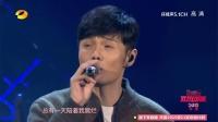 歌曲 《你的背包》 李荣浩 35