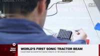 Scientists Invent World's First Sonic Tractor Beam - IGN News|IGNNews|151111