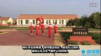 新中小学生守则之歌 自编舞蹈.mp4