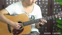 我们的明天-鹿晗-吉他弹唱示范讲解