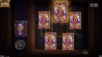 【炉石传说】最强开包 一包三橙两金一紫