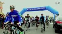 视频: 2015年ROCN300公里自行车赛