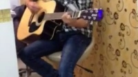 给你们吉他弹唱