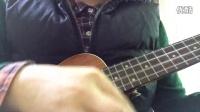 距离 陈绮贞 ukulele弹唱尤克里里