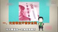 2015新版人民 币七大防伪术,快快学起来!