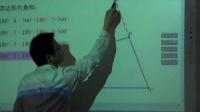 初中八年级数学《探索多边形的内角和》教学视频,深圳新媒体应用大赛获奖视频