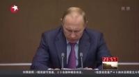 普京:俄罗斯将发展打击性武器  应对美国反导系统 子午线 151111
